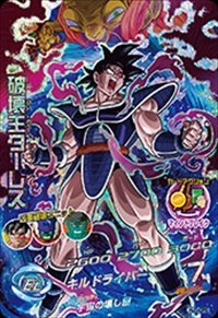 dragon-ball-heroes-jm5-series-cp-destruction-king-thales-hj5-cp8-by-dragon-ball-heroes