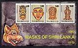 Sri Lanka 1992 Kolam Dance Masks m/s set of 4 u/m, SG MS 1206 MASKS DANCING JandRStamps