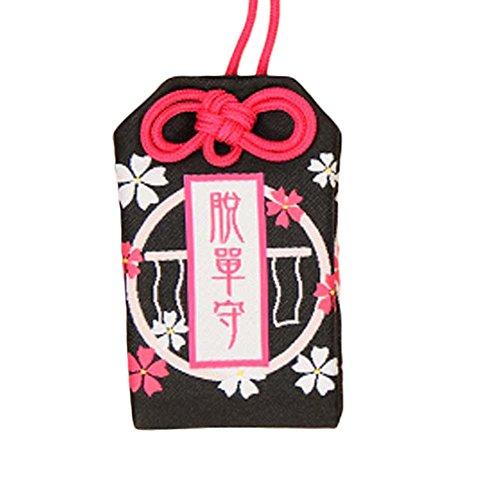 Black Temptation Estilo japonés Bolsa de bendición Bolso Accesorios Coche Colgante decoración #16
