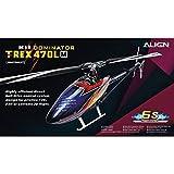 Align T-Rex 470LM Dominator Kit