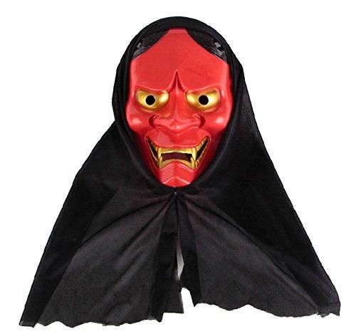 Bar Halloween Partykleid/Horror gruselig Requisiten/Pumpkin Glow Mask-A