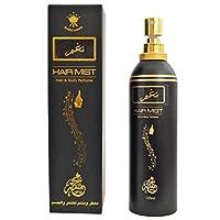 NAGHAM MIST HAIR & BODY PERFUME 125ml - Buabed Banafa