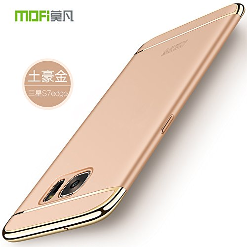 Samsung Galaxy S7 Edge Hülle - Meimeiwu Elektroplattierter Kappen mit einer Matter Oberfläche 3-Teilige Styliche Extra Dünne Harte Schutzhülle Case für Samsung Galaxy S7 Edge - Rot Gold