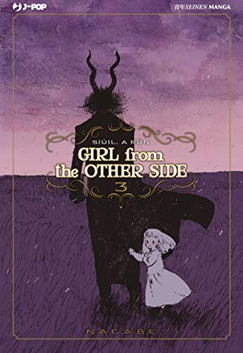 Girl from the other side: 3