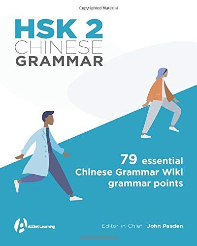 HSK 2 Chinese Grammar - Chinese