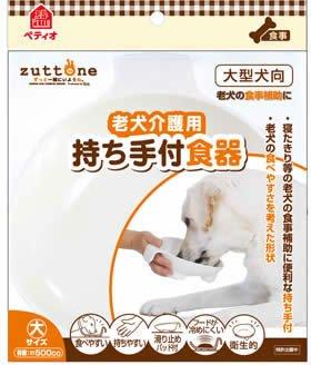 nursing-care-old-dog-bowl-with-handle-large-large-breed-japan-import