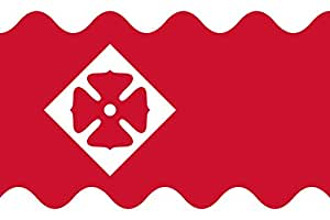 magFlags Flagge: XL Oudewater | Dutch municipality of Oudewater Banen van wit-rood-wit | Querformat Fahne | 2.16m² | 120x180cm » Fahne 100% Made in Germany