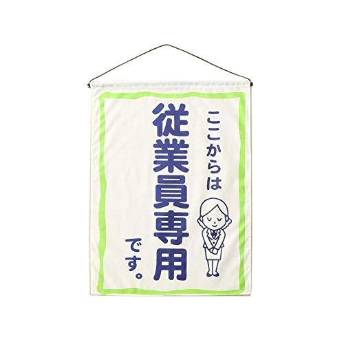 Chinashow Japanischen Stil Shop Banner Dekoration Sushi Restaurant Werben Symbol Zeichen Vorhang Tür Fahnen Kunst (Nur Mitarbeiter)
