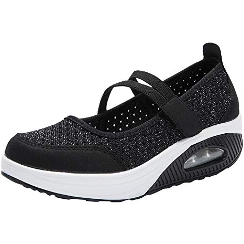 OSYARD Chaussures de Maille épais Bas de Plateforme Chaussures Coussin Femmes d'air Bottes Femmes Coussin Culbutage - B07HRM2YBP - ba34a0