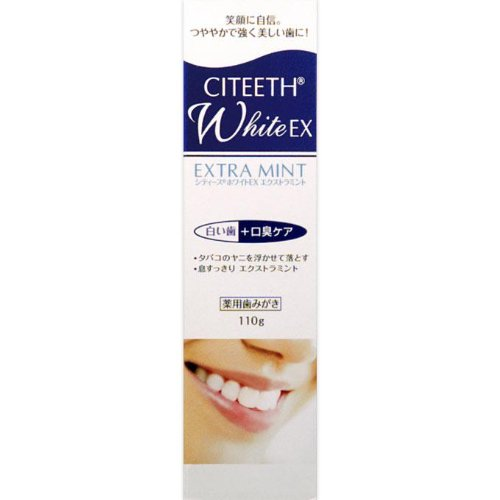 Citeeth White EX Tooth Powder Extra mint -110g