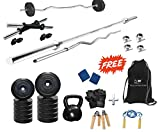 #10: Protoner 50 kg Home Gym Set with Kettle Bell