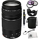 Canon Zoom Telephoto EF 75-300mm f/4.0-5.6 III Autofocus Lens + SSE Accessory Kit - Best Reviews Guide