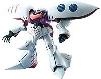 AMX-004 Qubeley GUNPLA MG Master Grade Gundam 1/100