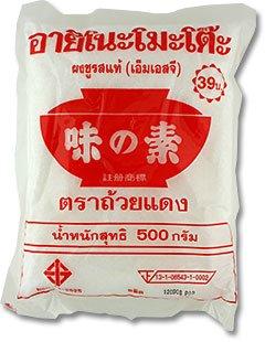 monosodium-glutamate-500mg-msg