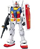 "Bandai Hobby RX-78-2 Gundam ""Mobile Suit Gundam"" Perfect Grade Action Figure, Scale 1:60 (japan import)"