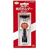 Feather Double Edge Razor Popular With 2 Feather Blades- Made In Japan