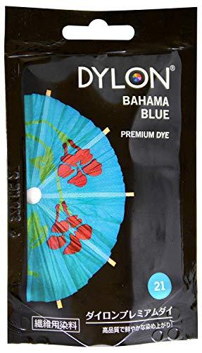 Dylon Colorant De La Main Pour Tissus - 50G
