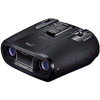 Sony D-EV50VBDI Jumelles Noir