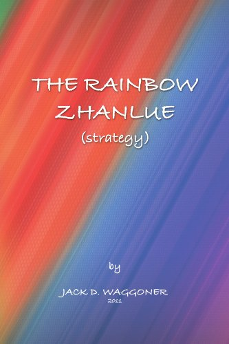 The Rainbow Zhanlue Cover Image