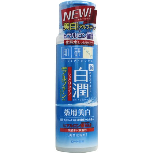 hadalabo-shirojyun-arbutin-whitening-lotion-regular-170ml
