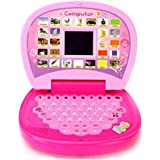 Funny Teddy Educational & Learning Laptop Machine Toys For Kids - Assorted Colors| Learn Vocabulary , Letter & Counting | Baby Computer Tablet | Birthday Gift Toy