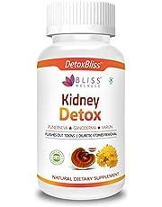 Bliss Welness Detox Bliss Kidney Detox & Clense Combo Of Punernava Ganoderma & Varun - 60 Vegetarian Capsules