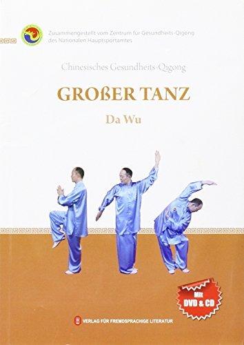 Grober Tanz - Chinesisches Gesundheits-Qigong by GUO JIA TI YU ZONG JU JIAN SHEN QI GONG GUAN LI ZHONG XIN (2012-07-06) (Ti Guan)