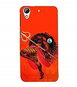 Fuson Designer Back Case Cover for HTC 10 :: HTC One 10 Pro (Shiva Shivaya Vishnu Linga Jagadguru )