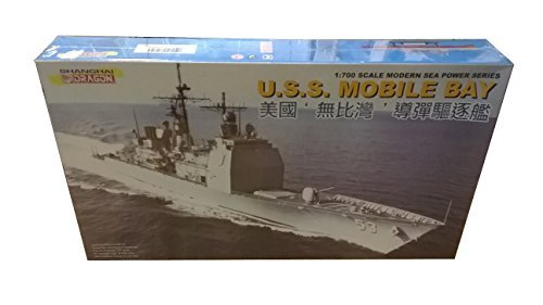 DRAGON 907035 USS Mobile Bay -