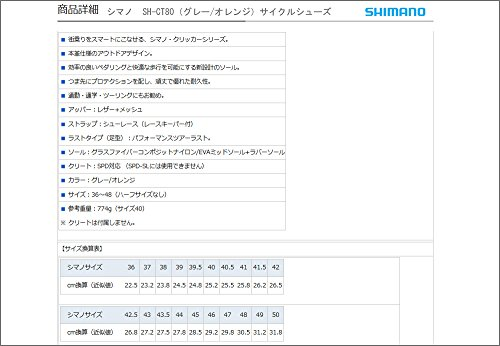 Shimano Erwachsene Fahrradschuhe Click'R Radschuhe Schnuerung Grau