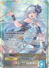 songstress-of-shangri-la-coup-detat-mastermind-shion-tms-046-j-r-full-art-force-of-will-card-by-mr-s
