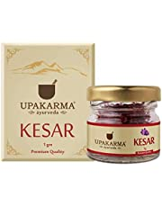 Upakarma Purest And Finest Certified Grade -I Premium A++ K