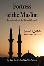 """Fortress of the Muslim: Invocations from the Quran and the Sunnah (6"""" x 9"""")"""