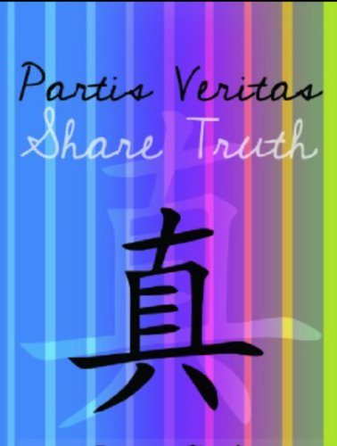 partis-veritas-the-share-truth-movement-first-edition-book-1-english-edition