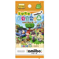 Tobidasu Doubutsu no Mori amiibo+ / Animal Crossing - Amiibo Card x20 packs box [Wii U/3DS]