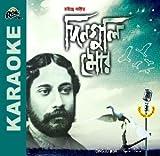 Din Guli Mor Tagore KaraokeCD