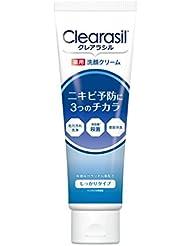Amazon.fr   Clearasil - Clearasil   Beauté et Parfum e37d108a186