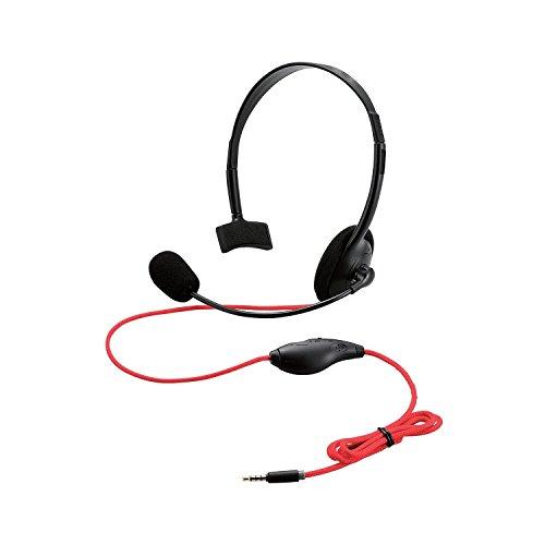 Preisvergleich Produktbild ELECOM gm-hshp25bk Kopfhörer – Kopfhörer