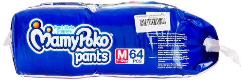 Mamy Poko Pant Style Medium Size Diapers (64 Count)