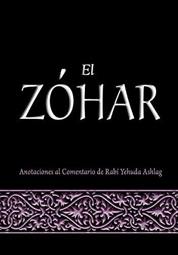 El Zohar: Anotaciones al Comentario de Rav Yehuda Ashlag por Rav Yehuda Ashlag PhD