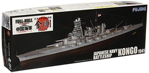 1-700-serie-no28-armada-imperial-de-japoen-acorazado-del-kongo-1941-forouhar-modelo-de-barco-de-guer