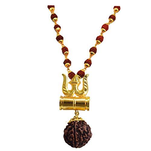 SHIVMART Nickel and Brown Wood and Brass Kavach Rudraksha Trishula Damru Locket Pendant Necklace for Men and Women