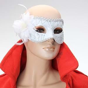 Masque Venitien Venise Fleur Dentelle Deguisement Mascarade Soiree Carnaval Loup Blanc