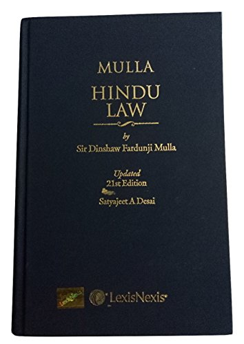 Hindu Law 21st  Edition price comparison at Flipkart, Amazon, Crossword, Uread, Bookadda, Landmark, Homeshop18