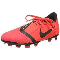 Nike Unisex Kids