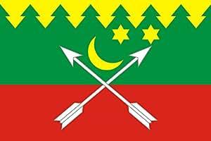 magFlags Flagge: Large Polivanovskoe Ulyanovsk oblast | Polivanovskoe rural settlement | ???? ?????????????? ????????? ????????? | Querformat Fahne | 1.35m² | 90x150cm » Fahne 100% Made