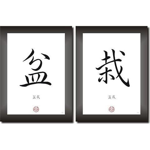 BONSAI stampata Su{250} misura carta cartone Asia