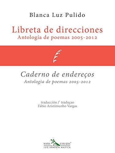 Libreta de direcciones - Caderno de endereços (Spanish Edition)