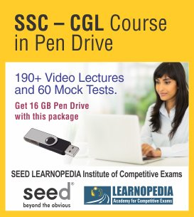SSC CGL Course in Pen Drive (CD)