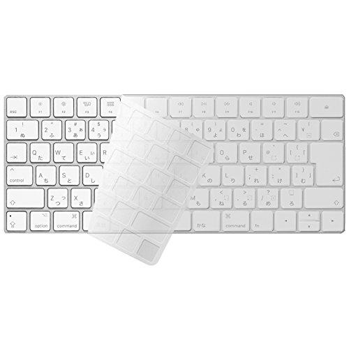 ELECOM Tastatur, staubdicht, für Magic Keyboard PKB-MACK1 (Japan Import)
